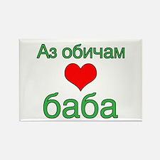 I Love Grandma (Bulgarian) Rectangle Magnet