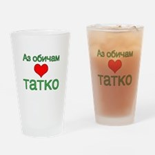 I Love Dad (Bulgarian) Drinking Glass