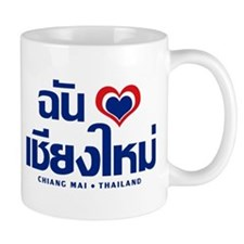 I Love (Heart) Chiang Mai Mug
