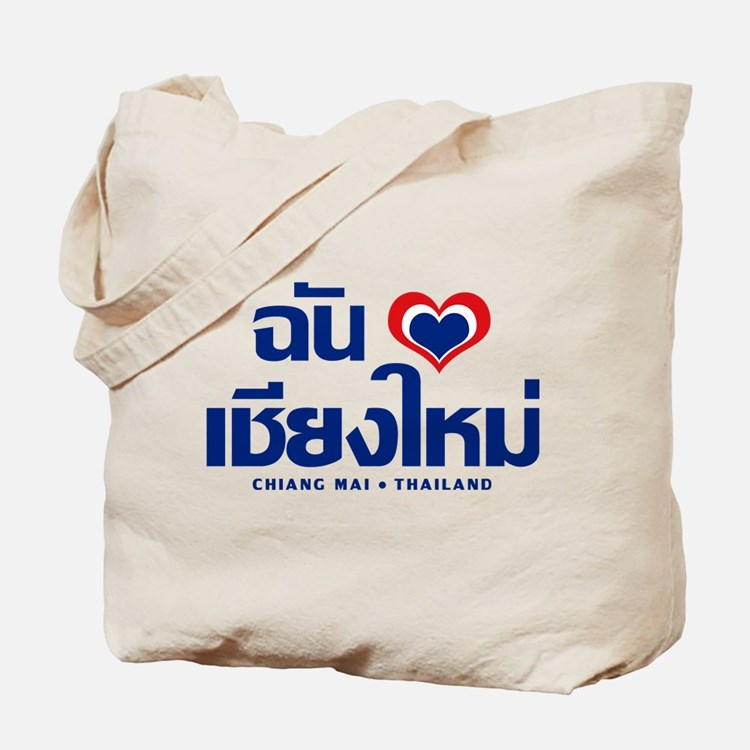 I Love (Heart) Chiang Mai Tote Bag