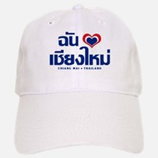 I Love (Heart) Chiang Mai Baseball Baseball Cap
