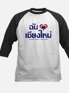 I Love (Heart) Chiang Mai Tee