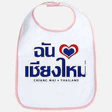 I Love (Heart) Chiang Mai Bib
