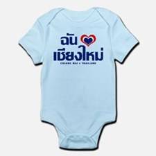 I Love (Heart) Chiang Mai Infant Bodysuit