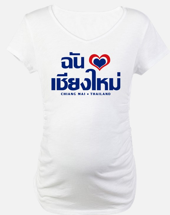I Love (Heart) Chiang Mai Shirt