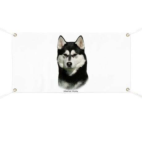 Siberian Husky 9P046D-46 Banner