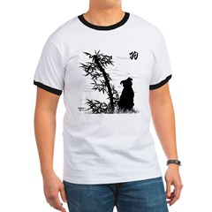 Year of the Dog Bamboo T