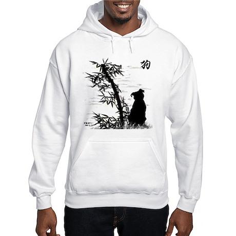 Year of the Dog Bamboo Hooded Sweatshirt
