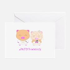 wedding Greeting Cards (Pk of 20)