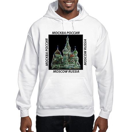St Basils Hooded Sweatshirt