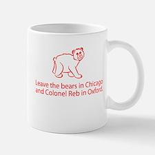 No Bear Mascot Mug