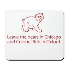 No Bear Mascot Mousepad