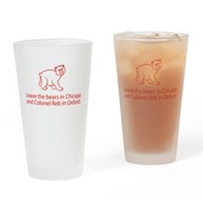 No Bear Mascot Drinking Glass