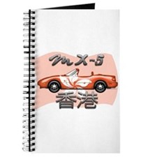 Cute Miata Journal