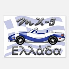 Mx 5 Postcards (Package of 8)