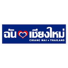I Love (Heart) Chiang Mai Car Sticker