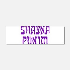 Shayna Punim - Car Magnet 10 x 3