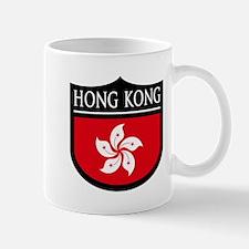 Hong Kong - Mug