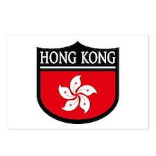 Hong Kong - Postcards (Package of 8)