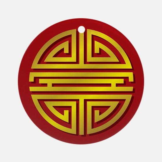 Chinese Longevity Sign Ornament (Round)