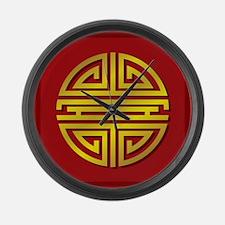 Chinese Longevity Sign Large Wall Clock
