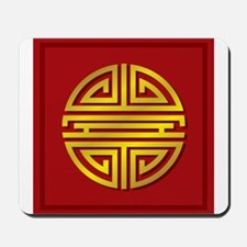 Chinese Longevity Sign Mousepad