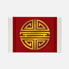 Chinese Longevity Sign Rectangle Magnet