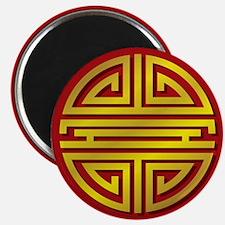 Chinese Longevity Sign Magnet