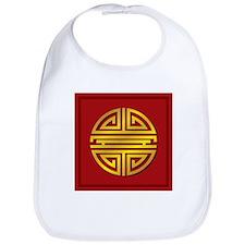 Chinese Longevity Sign Bib