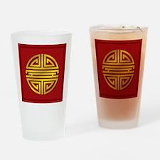 Chinese Longevity Sign Drinking Glass