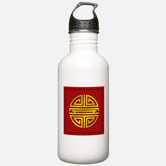 Chinese Longevity Sign Sports Water Bottle