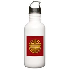 Chinese Longevity Sign Water Bottle