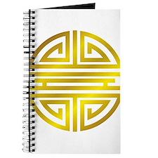 Unique Calligraphy Journal