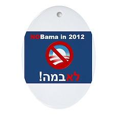 Cute Obama hebrew Ornament (Oval)