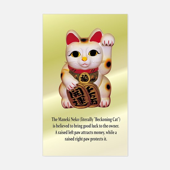 Good Fortune Sticker (Rectangle)