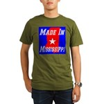 Made In Mississippi Organic Men's T-Shirt (dark)