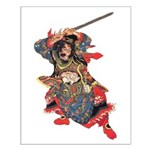 Japanese Samurai Warrior Small Poster