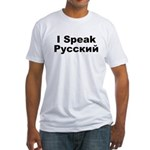 I Speak Russian Fitted T-Shirt