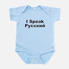 I Speak Russian Infant Bodysuit
