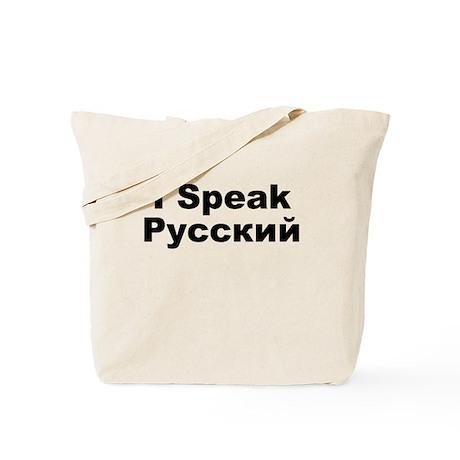 I Speak Russian Tote Bag