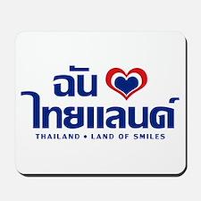 I Love (Heart) Thailand Mousepad