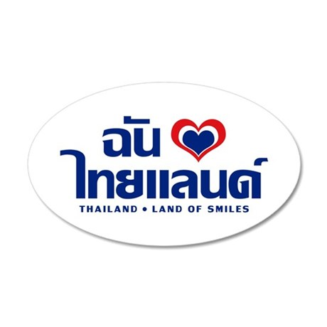 I Love (Heart) Thailand 35x21 Oval Wall Decal