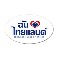 I Love (Heart) Thailand Wall Decal