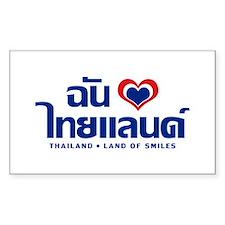 I Love (Heart) Thailand Decal