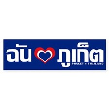 I Love (Heart) Phuket, Thailand Bumper Sticker