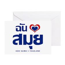 I Love (Heart) Koh Samui, Thailand Greeting Card
