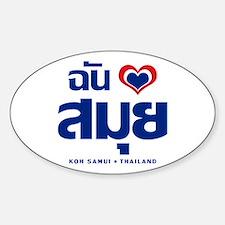 I Love (Heart) Koh Samui, Thailand Sticker (Oval)