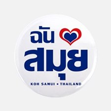 "I Love (Heart) Koh Samui, Thailand 3.5"" Button"