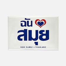 I Love (Heart) Koh Samui, Thailand Rectangle Magne