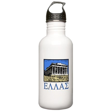 Greece - Acropolis Stainless Water Bottle 1.0L